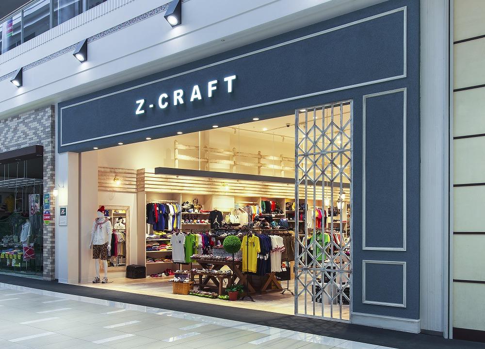 sZcraft_03