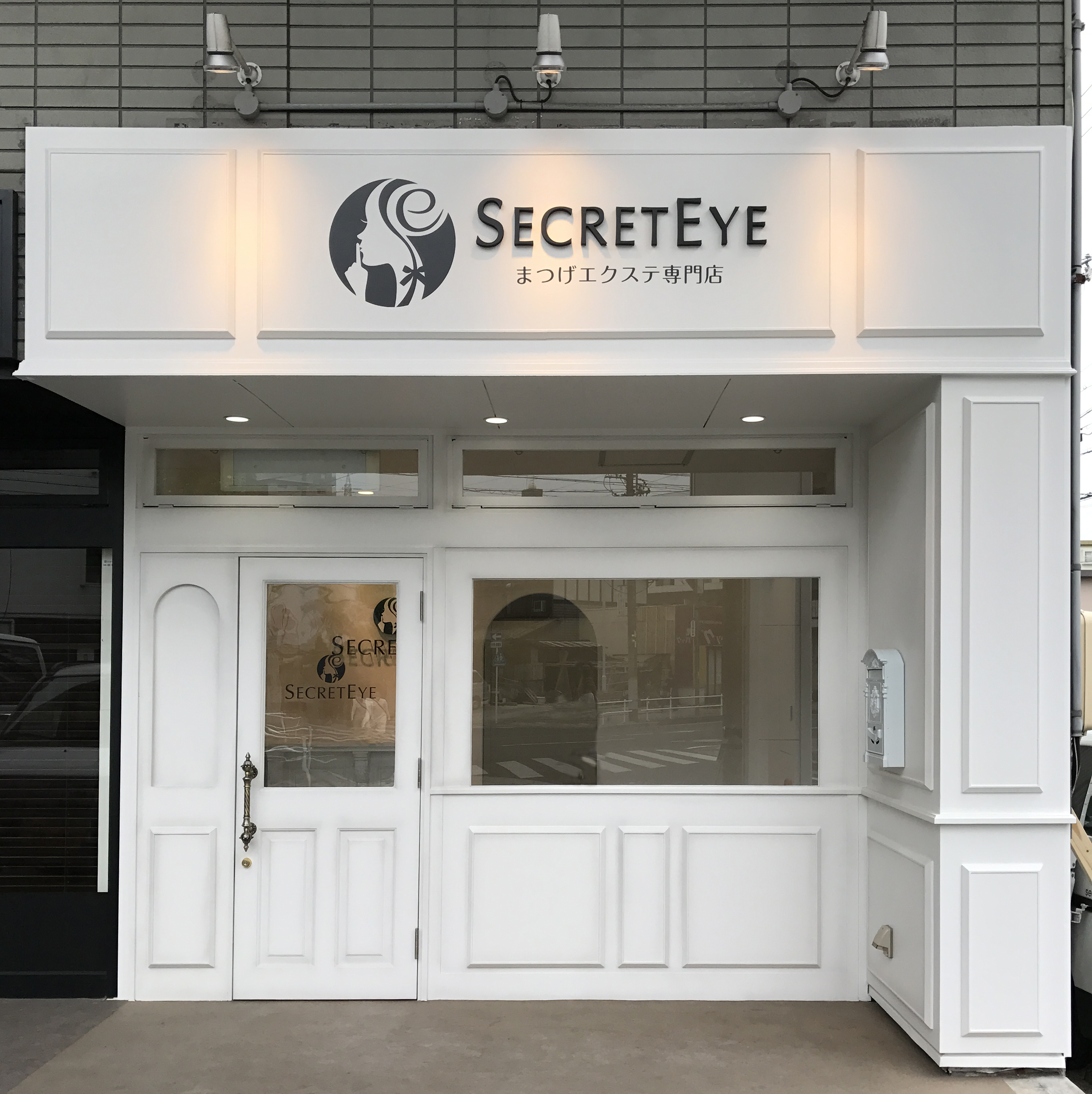 SecretEye front