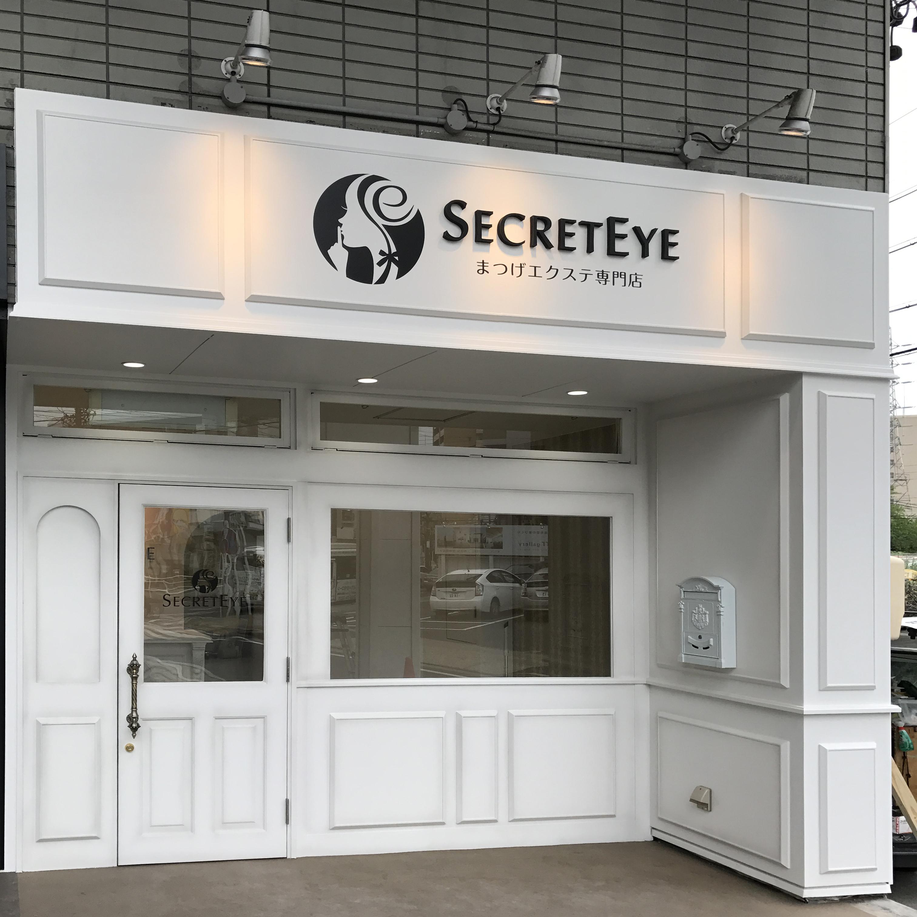 SecretEye side