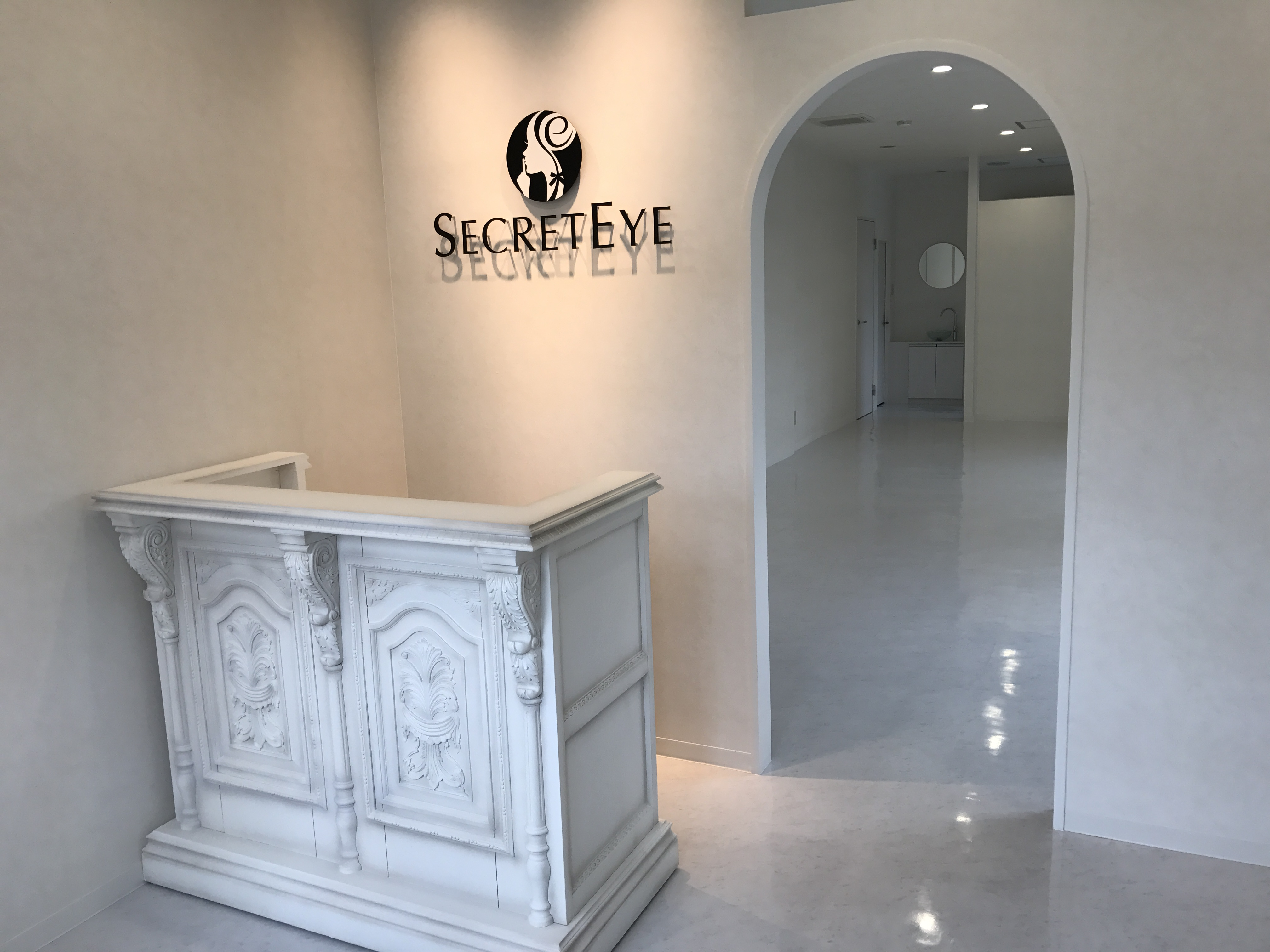 SecretEye waiting